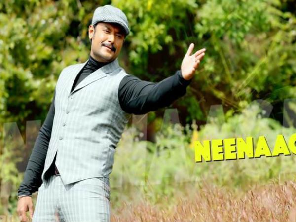 'ಚಕ್ರವರ್ತಿ' ಚಿತ್ರದ ರೆಟ್ರೋ ಸಾಂಗ್ 'ಮತ್ತೆ ಮಳೆಯಾಗಿದೆ' ರಿಲೀಸ್!