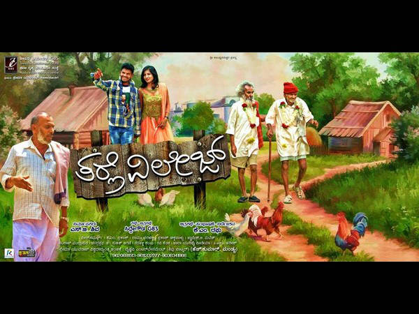 'Tharle Village' director K.M.Raghu's new movie 'Gendethimma'