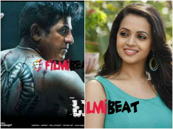Actress Bhavana Heroien For Shivarajkumar's Tagaru