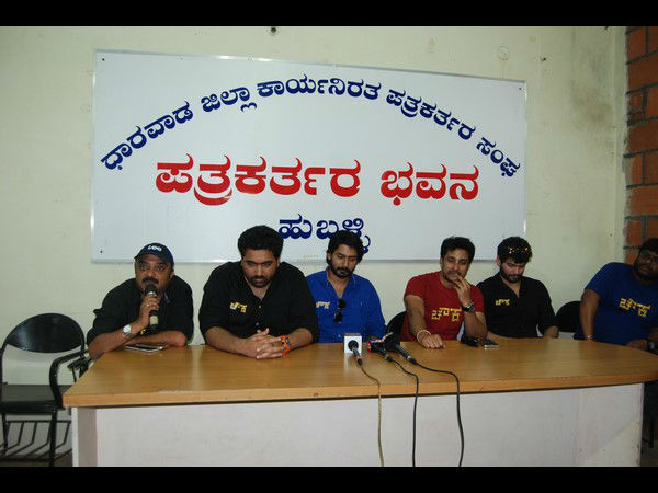 Kannada Movie 'Chowka' Success meet in Hubballi