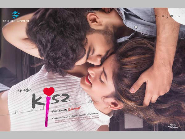 A P Arjun Released 'Kiss' First look for Valentines Day