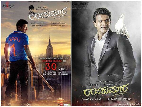 Puneeth RajKumar's Rajakumara Movie Shooting Complete