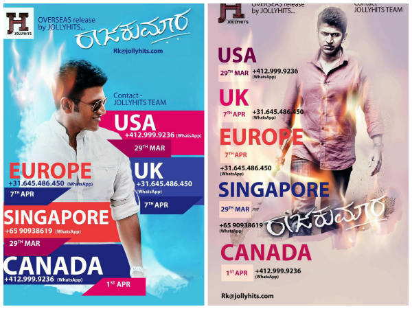 Puneeth Rajkumar Starrer 'Rajakumara' to release in Other Countries