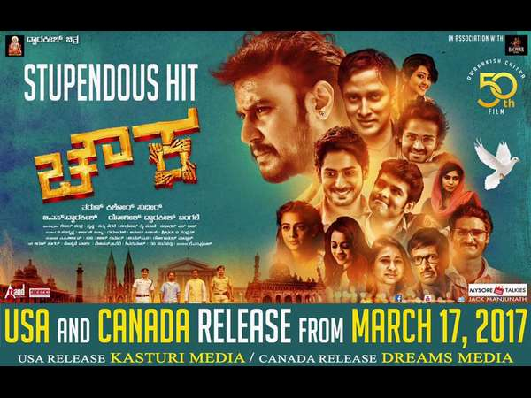 Chowka Movie To Release In USA