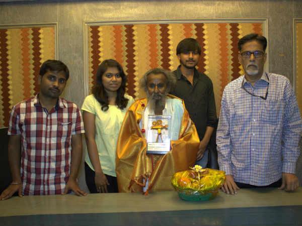 'ತಿಥಿ' ಸ್ಟಾರ್ 'ಗಡ್ಡಪ್ಪ'ನಿಗೆ ಪ್ರಶಸ್ತಿ ಪ್ರದಾನ ಮಾಡಿದ ಫಿಲ್ಮಿಬೀಟ್ ಕನ್ನಡ
