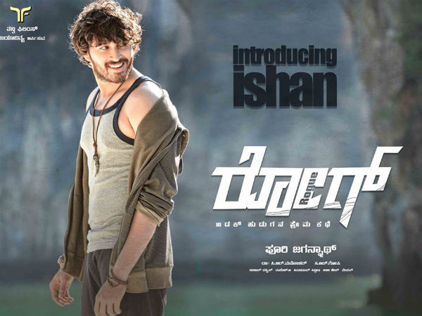 Kannada Movie Rogue Get U/A certificate