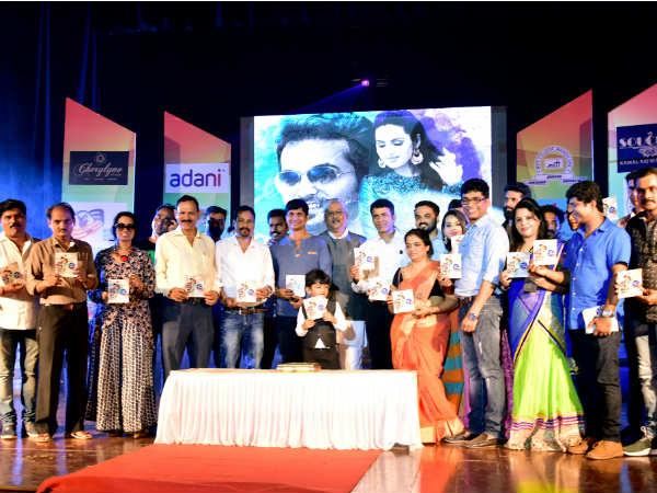 ತುಳು ಚಿತ್ರ 'ಅರ್ಜುನ್ ವೆಡ್ಸ್ ಅಮೃತ' ಧ್ವನಿಸುರುಳಿ ಬಿಡುಗಡೆ