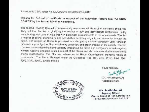 Censor Board Says It Will Not Allow Screening of 'Ka Bodyscapes'