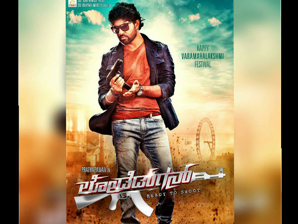 'Eradane Sala' Sangeetha bhatt started shooting for 'Loaded Gun' movie 1