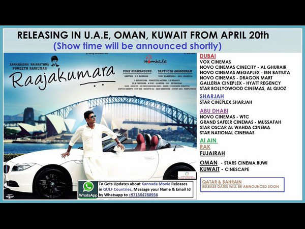 Raajakumara Releasing in Gulf Country on April 20th
