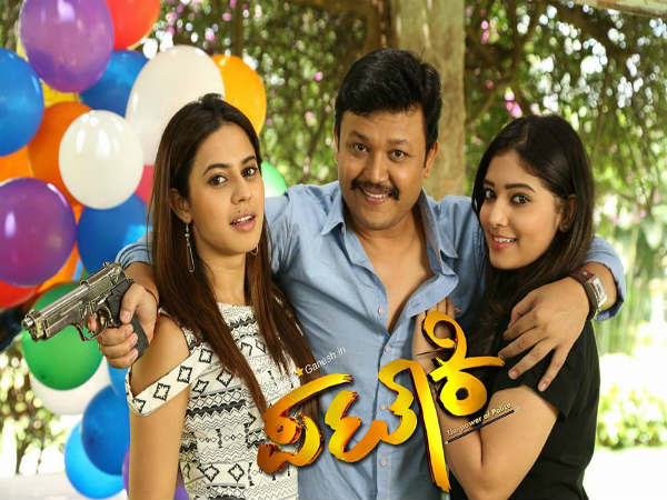 Ganesh Starrer 'Pataki' movie to release on may 26th