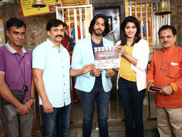 Sunil Kumar Desai Directional Udgarsha Movie Launched