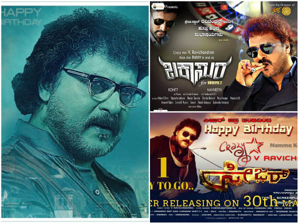 Kannada Actor Ravichandran celebrates his 56th birthday 1