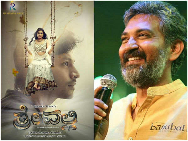 Director S S Rajamouli to give voice over to SriValli
