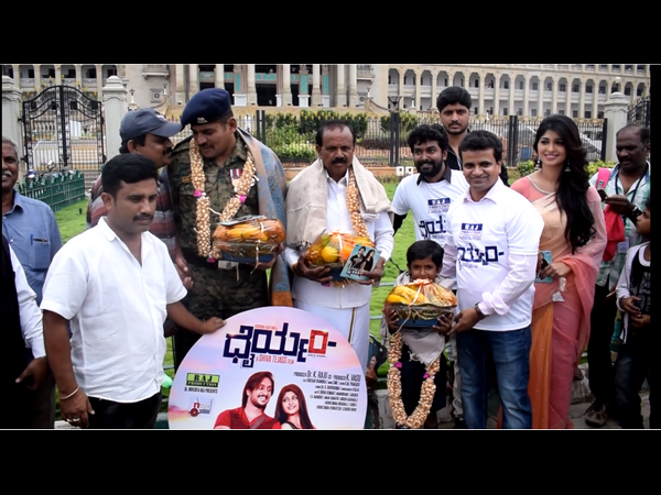 Kannada Movie Dhairyam Audio Released
