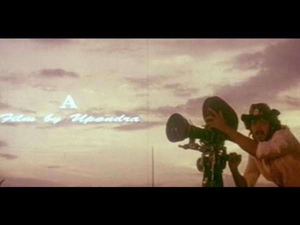 ಉಪೇಂದ್ರ 50ನೇ ಚಿತ್ರದ ಬಗ್ಗೆ ಹಿಂದೆ ಕೇಳಿದ್ದೆಲ್ಲ ಸುಳ್ಳು, ಇದೇ ಸತ್ಯ!