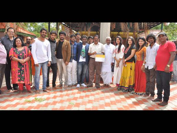 Kannada Movie 'Naave Bhagyavantharu' Lunched