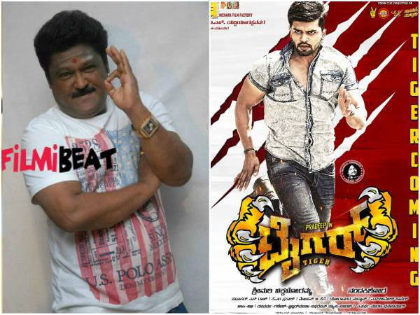 Jaggesh Talks About 'Tiger' movie