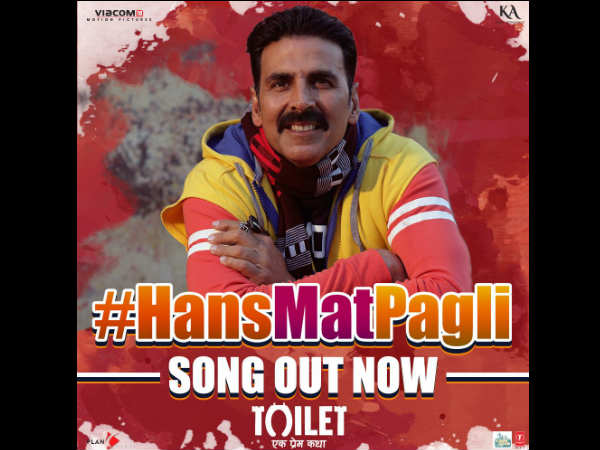 Watch Akshay Kumar starrer 'Toilet- Ek Prem Katha' film first song