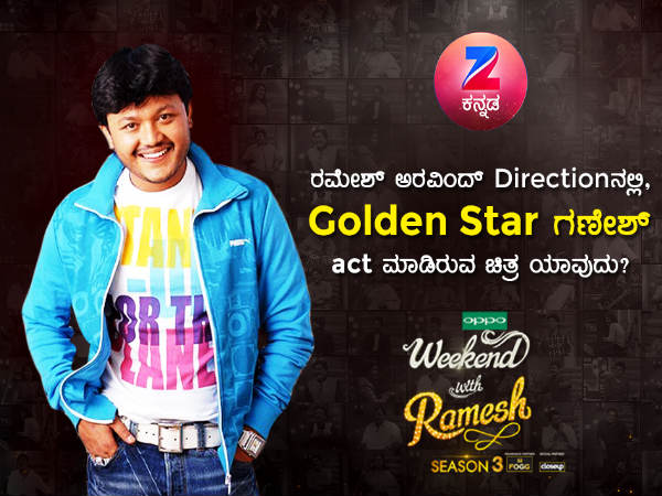 Weekend With Ramesh 3 Grand Finale With Ganesh