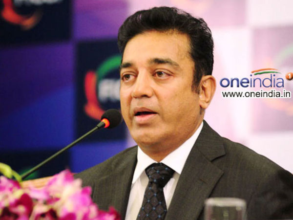 Kamal hassan Talk About GST For Film Tickets