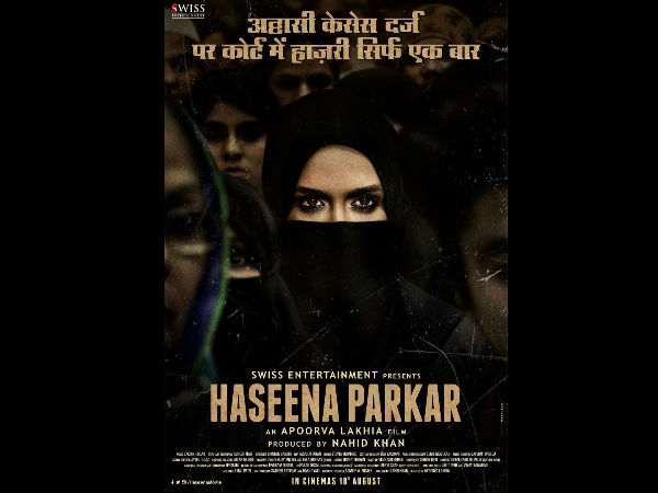 Shraddha Kapoor Starrer Haseena: The Queen of Mumbai poster release