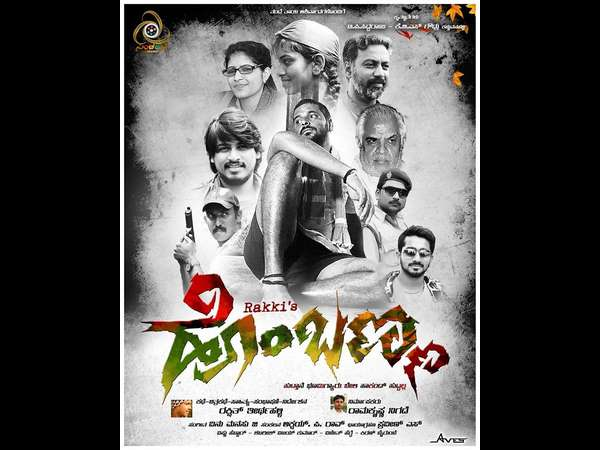 watch Rakshith Thirthahalli directorial 'Hombanna' movie trailer