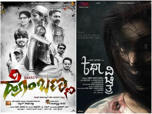 No Shows For kannada movies In Multiplex
