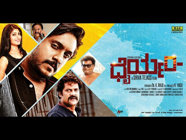 'Dhairyam' Movie Team Happy About The Audience Response.