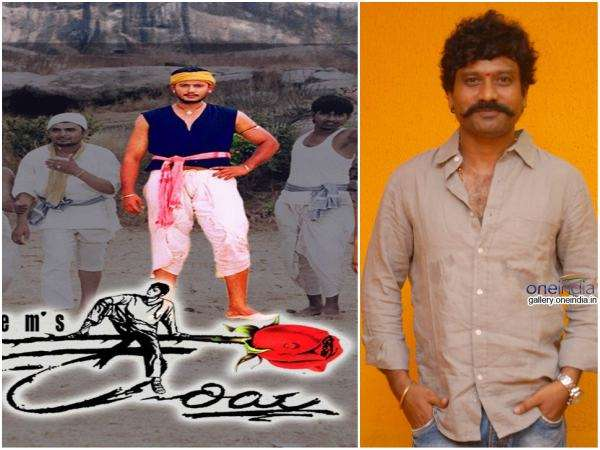 Darshan and Director Prem movie titled as 'Anjaneya'