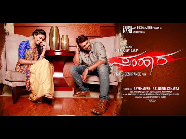 Actress Haripriya's First Look in Samhara Movie