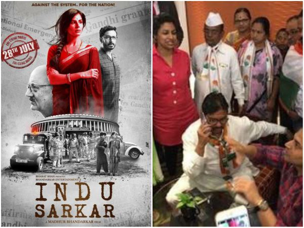Congress workers stage protest over 'Indu Sarkar' in Pune.