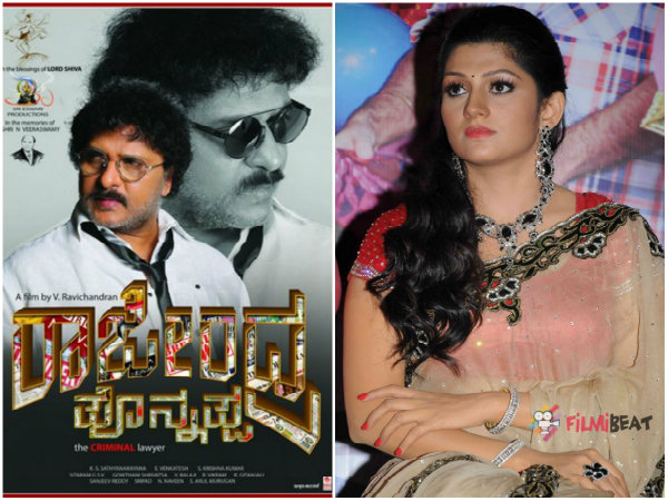 Radhika Kumaraswamy is the heroine for Ravichandran Starrer 'Rajendra Ponnappa' film
