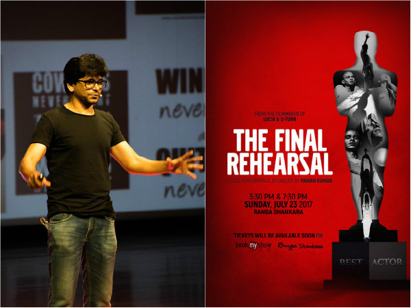 The Final Rehearsal Solo Play By Pawan Kumar