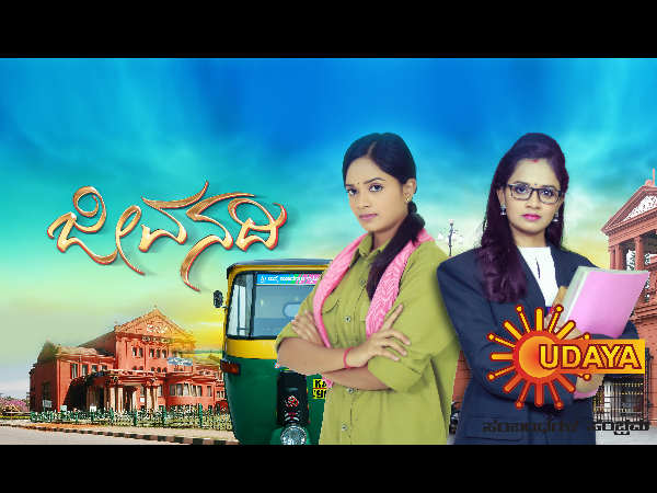 Udaya tv serial 'Jeevanadi' reached 50th episode