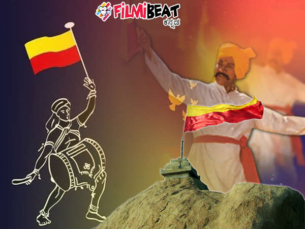 'ನಮ್ಮ ನಾಡು, ನಮ್ಮ ಧ್ವಜ'ಕ್ಕೆ ಕನ್ನಡ ಚಿತ್ರರಂಗದ ಸಾಥ್