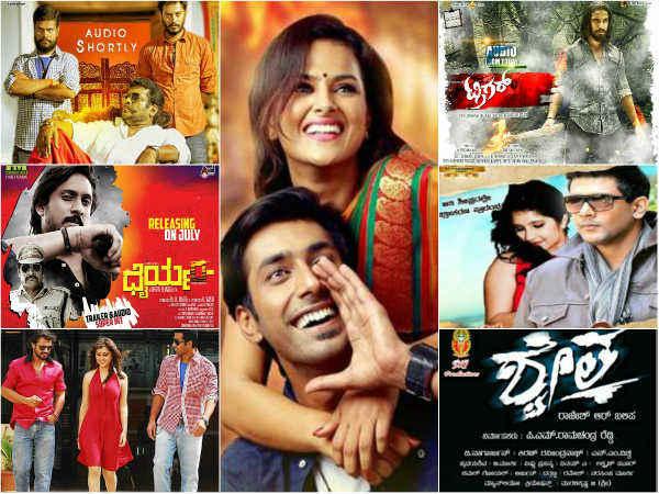 ಈ ವಾರ ಕನ್ನಡದಲ್ಲಿ ಬರೋಬ್ಬರಿ 7 ಚಿತ್ರಗಳು ರಿಲೀಸ್