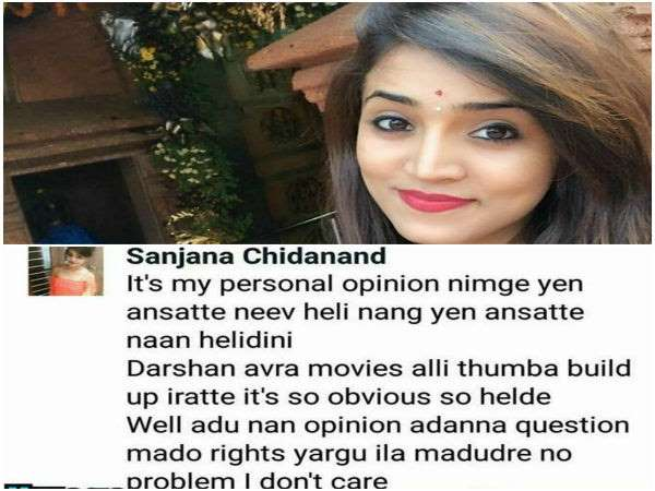 Darshan 'Buildup' controversy: Sanjana's reaction on Facebook