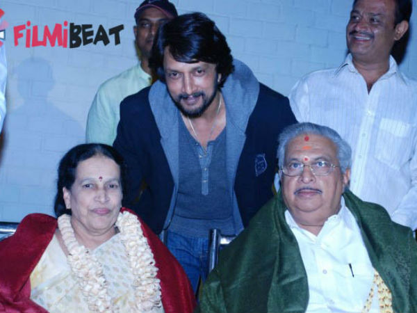 Sudeep wishes his Father Sanjeev in Twitter