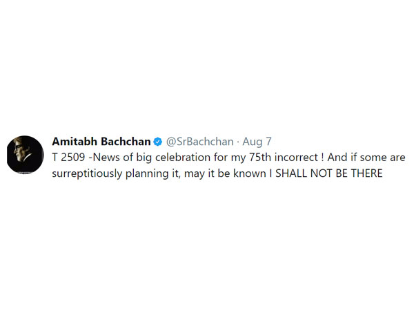 Amitabh Bachchan decided to not to celebrate his birthday this year