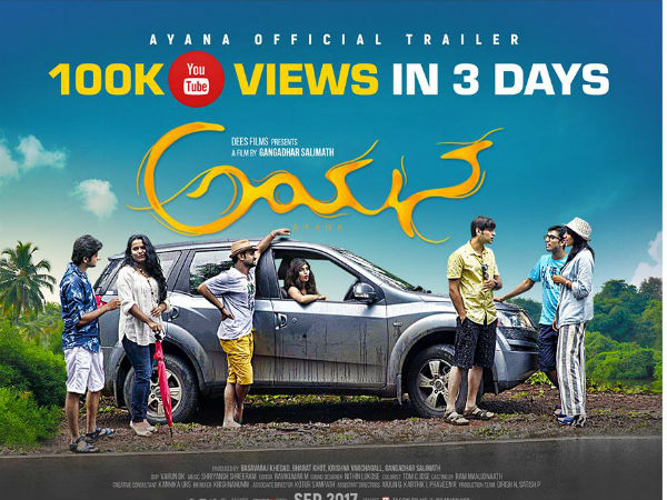 Kannada Movie Ayana trailer released
