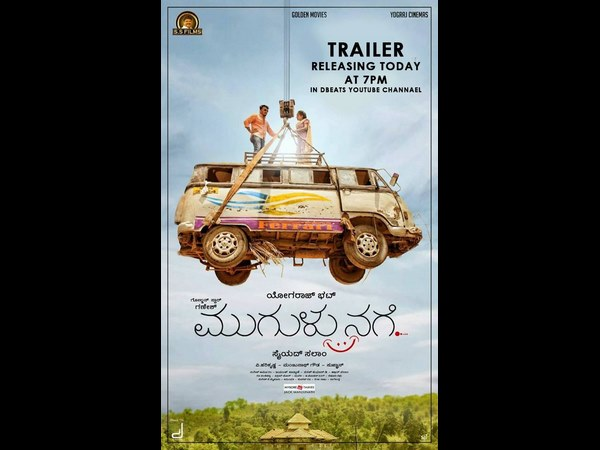 'Mugulu Nage' movie trailer will be releasing on Today.