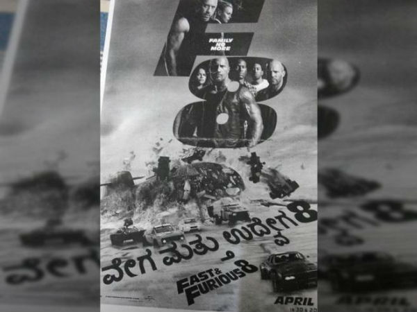 Fast And Furious 8 Kannada dubbing movie Release on 1st September