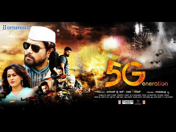 5G All Set To Release on august 25th