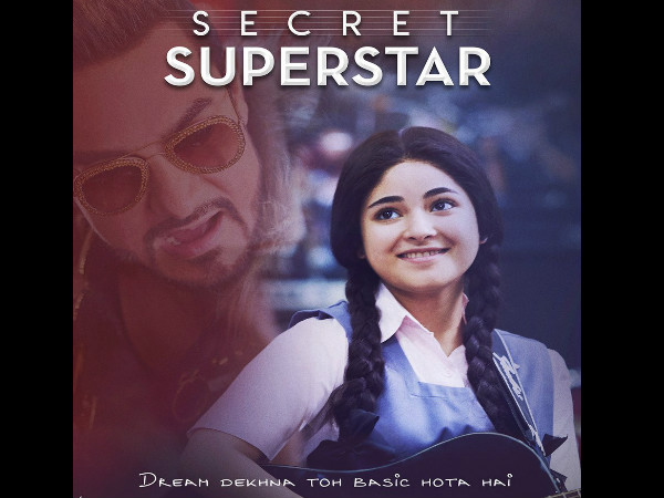 Watch Aamir Khan starrer 'Secret Superstar' Trailer