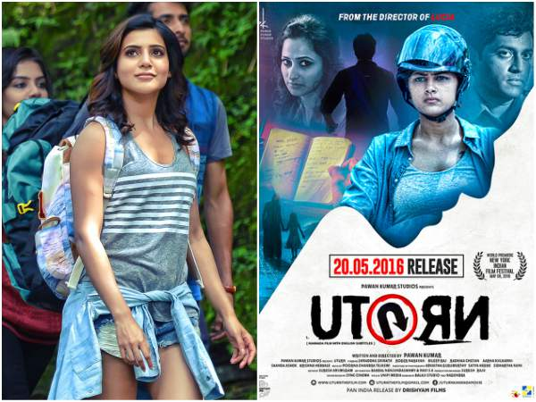 Samantha will play a lead role in 'U Turn' remake.