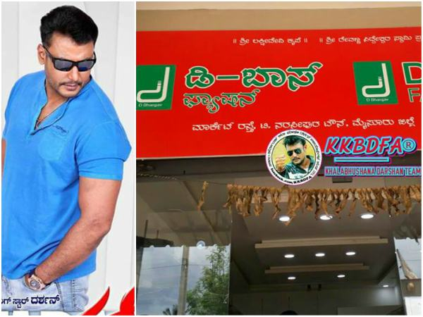 Darshan crazy fan named 'D boss fashions' to his new cloth store.