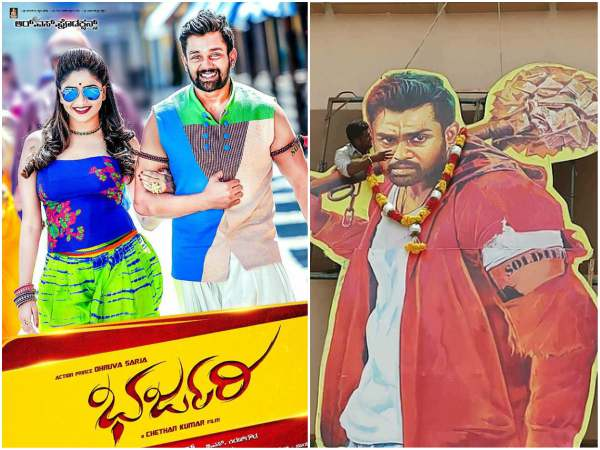 Sandalwood actors wishes to 'Bharjari' movie.