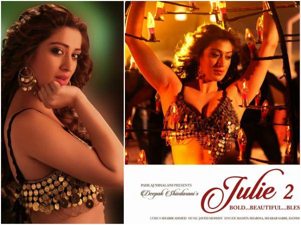 ವಿಡಿಯೋ : 'ಜೂಲಿ 2' ಹಾಡಿನಲ್ಲಿ ಲಕ್ಷ್ಮಿ ರೈ ಸಿಕ್ಕಾಪಟ್ಟೆ ಸ್ಟೆಪ್