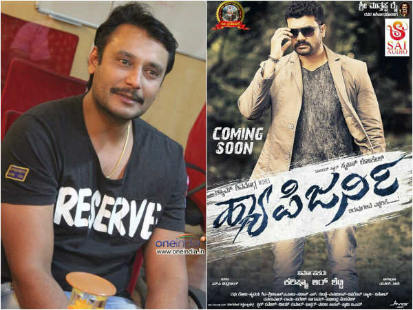 Darshan Talk About happy journey Movie